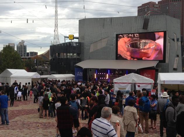 Meld Korean showcase